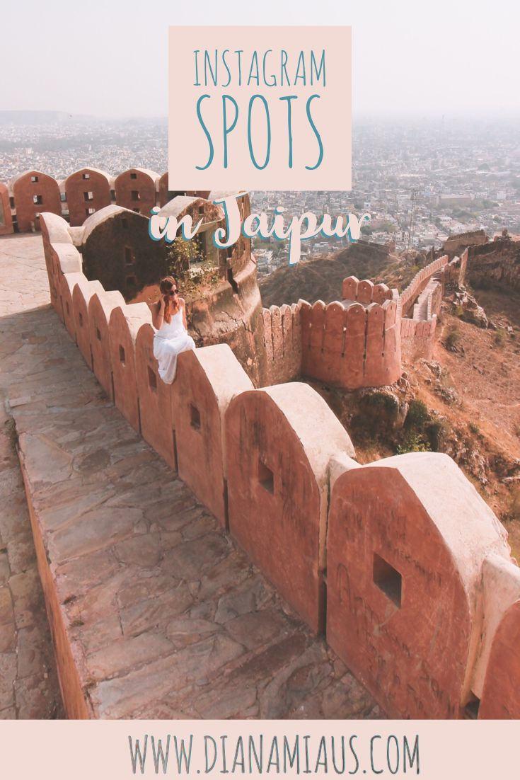 Instagram Spots in Jaipur